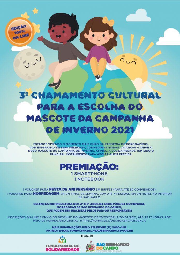 Devido à pandemia, ação será 100% online. Foto: Divulgação/PMSBC