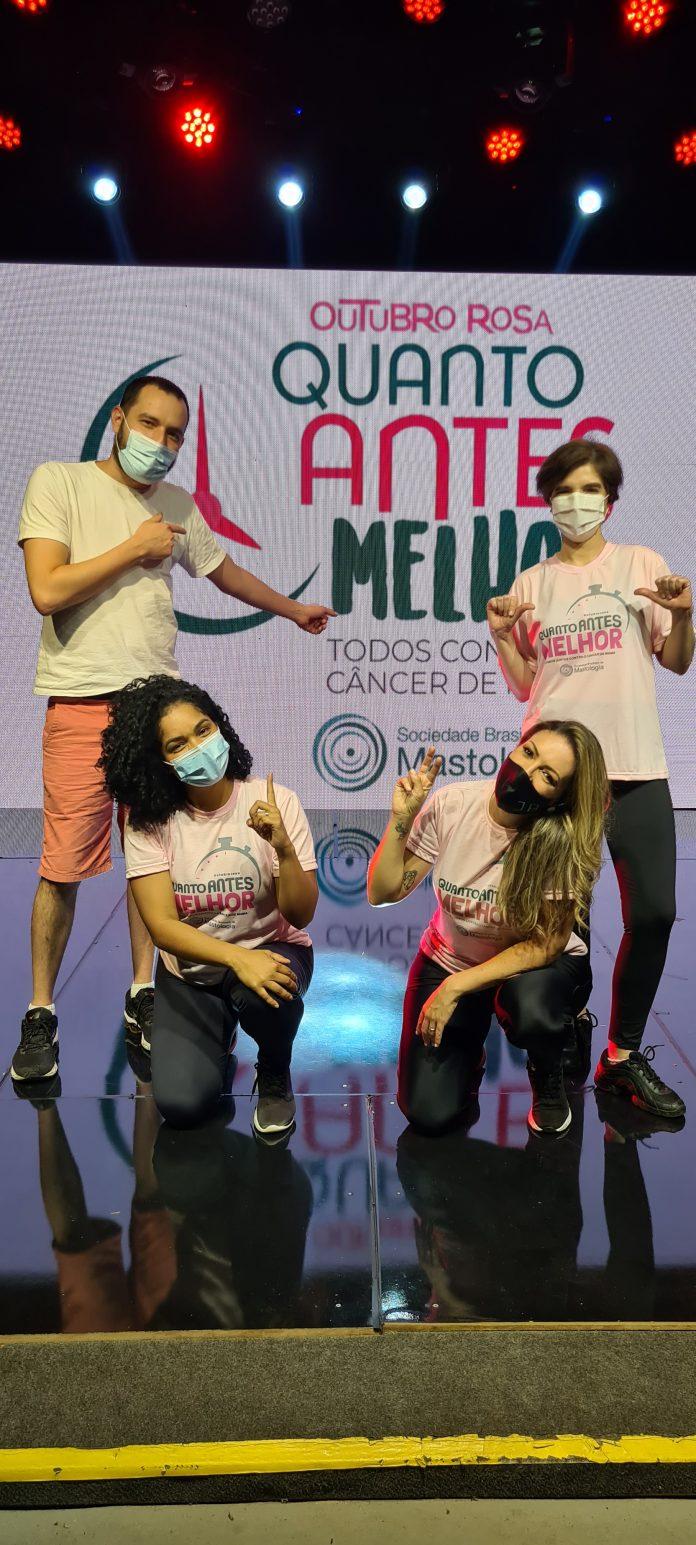 Da esquerda para direita - Bruno (Inter Produções), Juliana Luz, Juliana Bontorim e Luciana Ervalho. Foto: Agência Contém Informação