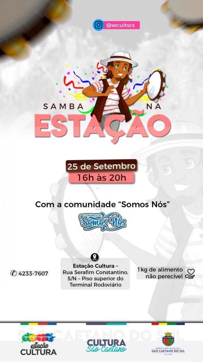 Atividade é promovida pela Secretaria de Cultura (Secult) de São Caetano. Arte: Divulgação